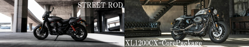 StreetRod-RoadStar_Cafe-CorePackage!!